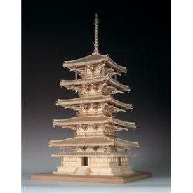1/75 木製模型 法隆寺 五重の塔(レーザーカット加工) ウッディジョー