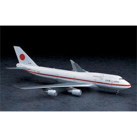 1/200 日本政府専用機 ボーイング 747-400【9】 ハセガワ
