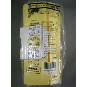 SP-15C 日立 クリーナー用 純正紙パック(10枚入) HITACHI お店パック(業務用) [SP15C]