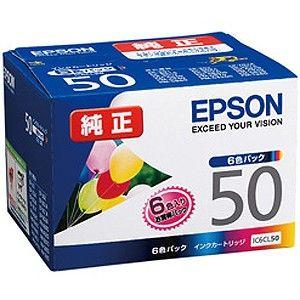 IC6CL50 エプソン 純正プリンタインク(6色セット) [IC6CL50]【返品種別A】【送料無料】