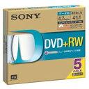 5DPW47HPS ソニー データ用4倍速対応DVD+RW 5枚パック 4.7GB ホワイトプリンタブル SONY