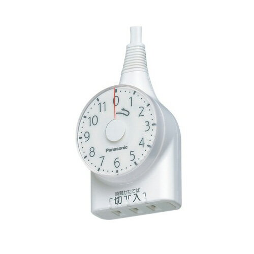 WH3111WP パナソニック 電源タイマー(11時間形 1m ホワイト) Panasonic ダイヤルタイマー [WH3111WP]【返品種別A】