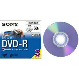 3DMR60A ソニー 録画用8cmDVD-R 3枚パック(片面30分/両面60分)