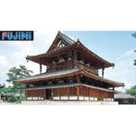 【再生産】1/150 建物シリーズ 法隆寺 金堂【建3】 フジミ