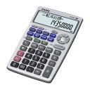 BF-850【税込】 カシオ 金融電卓 12桁 [BF850N]【返品種別A】【送料無料】【RCP】