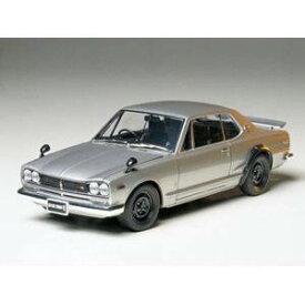 1/24スポーツカーシリーズ ニッサン スカイライン 2000GT-R ハードトップ【24194】 タミヤ