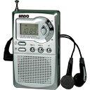 AR2-320【税込】 アンドー デジタル通勤ラジオAM/ワイドFM [AR2320]【返品種別A】【RCP】