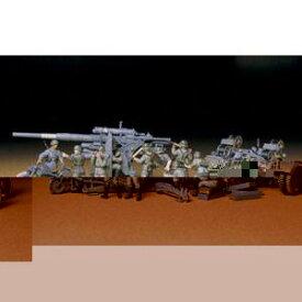 1/35 ドイツ 88mm砲 Flak36/37 【35017】 タミヤ
