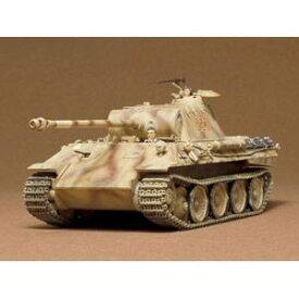 1/35 ミリタリーミニチュアシリーズ ドイツ パンサー中戦車 【35065】 プラモデル タミヤ