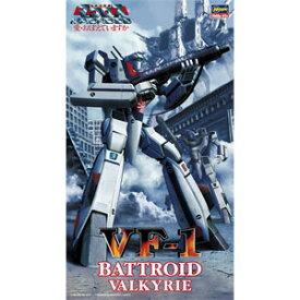 【再生産】1/72 VF-1 バトロイド バルキリー(マクロス)【10】 ハセガワ