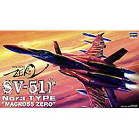 【再生産】1/72 SV-51γ ノーラ機(マクロス ゼロ)【16】 ハセガワ