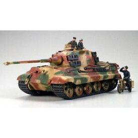 1/35 ドイツ重戦車 キングタイガー(アルデンヌ戦線)【35252】 プラモデル タミヤ
