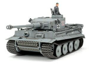 1/35 ミリタリーミニチュアシリーズ ドイツ重戦車 タイガーI 初期生産型 【35216】 タミヤ [タミヤMMタイガー1ショキガ]【返品種別B】