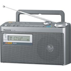 RF-U350-S パナソニック FM緊急警報放送対応FM/AM2バンドラジオ Panasonic [RFU350S]【返品種別A】【送料無料】