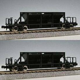 [鉄道模型]トミックス 【再生産】(Nゲージ) 2777 JR貨車 ホキ800形(2両セット)