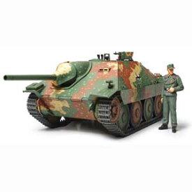 1/35 ドイツ駆逐戦車ヘッツァー【35285】 タミヤ