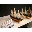 ミニ帆船 No.1 カティサーク ウッディジョー