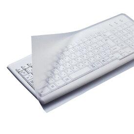 PKU-FREE1 エレコム フリーカットキーボードカバー デスクトップ用