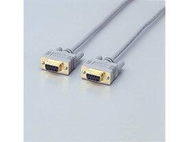 C232R-915 エレコム シリアル転送用RS-232Cケーブル(インターリンク用リバース・1.5m) D-Sub9pinメス−D-Sub9pinメス