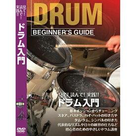 KDD-100 KC 教則DVD(ドラム用) Kyoritsu Corporation
