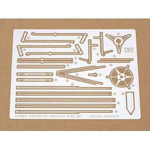 傑作機シリーズ 1/48 No.69 フェアリーソードフィッシュ用エッチング張線セット