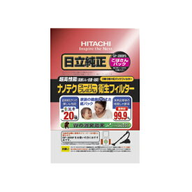 GP-2000FS 日立 クリーナー用 純正紙パック(3枚入) HITACHI こぼさんパック [GP2000FS]