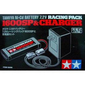タミヤ 7.2V レーシングパック 1600SPと充電器セット【55096】 ラジコン用 タミヤ