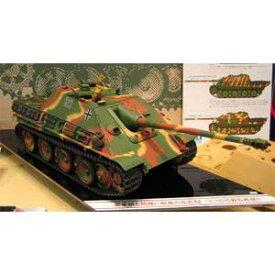1/16組立電動RC ドイツ駆逐戦車 ヤークトパンサー(後期型)2.4GHzプロポ仕様【56023】 タミヤ