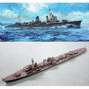 1/700 ワールドウォーシップシリーズ 日本海軍 特型駆逐艦III型 雷【W105】 ピットロード