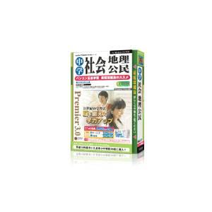 media5 Premier 3.0 中学社会 地理公民 メディアファイブ 【返品種別B】