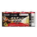 LR20(T)4P マクセル アルカリ乾電池単1形 4本パック maxell ボルテージ [LR20T4P]