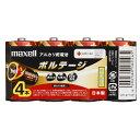 LR14(T)4P マクセル アルカリ乾電池単2形 4本パック maxell ボルテージ [LR14T4P]