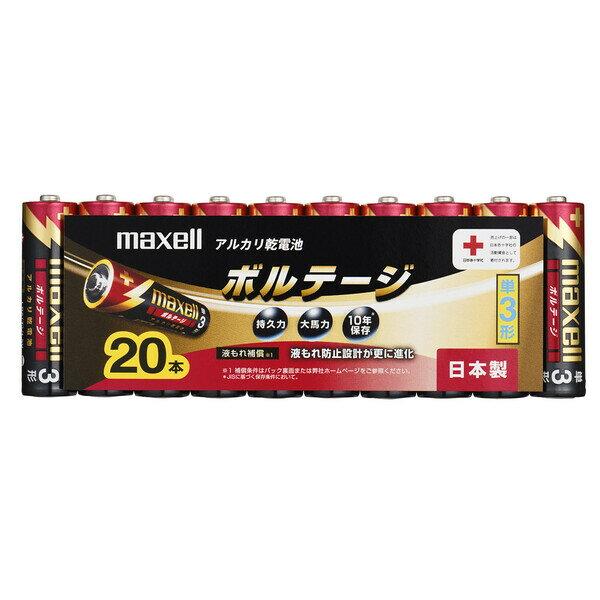 LR6(T)20P マクセル アルカリ乾電池単3形 20本パック maxell ボルテージ [LR6T20P]【返品種別A】