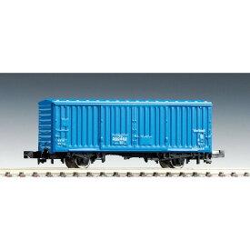[鉄道模型]トミックス 【再生産】(Nゲージ) 2715 JR貨車 ワム380000形