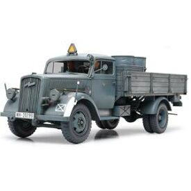1/35 ドイツ 3トン 4×2 カーゴトラック 【35291】 タミヤ