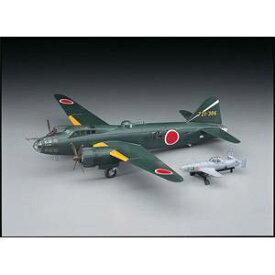 1/72 三菱G4M2E 一式陸上攻撃機 24型丁桜花11型【E20】 ハセガワ