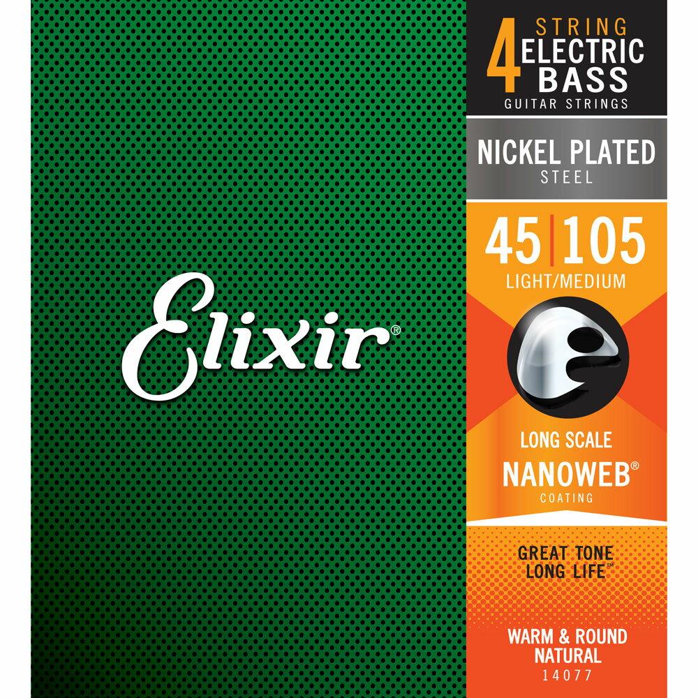 14077(ELIXIR) エリクサー エレキベース弦(.045-.105)ロングスケール Elixir NANOWEB Medium / Long Scale [14077ELIXIR]【返品種別A】【送料無料】