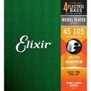 14077(ELIXIR)【税込】 エリクサー エレキベース弦(.045-.105)ロングスケール Elixir NANOWEB Medium / Long S...