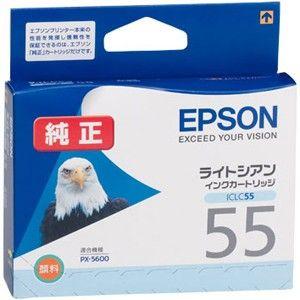 ICLC55 エプソン 純正インクカートリッジ(ライトシアン) [ICLC55]【返品種別A】