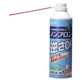 CD-31ECO サンワサプライ エアダスター(逆さOKエコタイプ)