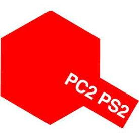 ポリカーボネートスプレー PS-2 レッド タミヤ