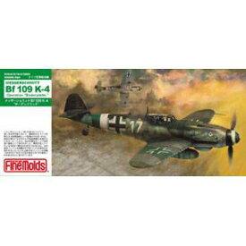 1/72 メッサーシュミット Bf109 K-4「ボーデンプラッテ」【FL12】 ファインモールド