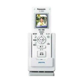 VL-W605 パナソニック ワイヤレスモニター子機 Panasonic [VLW605]