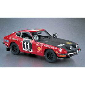 【再生産】1/24 ダットサン フェアレディ 240Z 1971 サファリラリー ウィナー【HR8】 ハセガワ