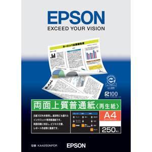 KA4250NPDR エプソン 両面上質普通紙 <再生紙> (A4/250枚)