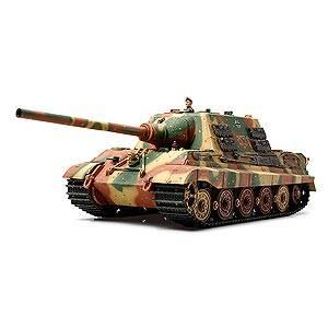 1/35MM ドイツ重駆逐戦車 ヤークトタイガー 初期生産型【35295】 タミヤ [T 35295 ヤークトタイガー ショキセイサンガタ]【返品種別B】