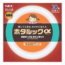 FCL3030ELR-SHG-A【税込】 NEC 30形丸形蛍光灯・RELAX色(電球色)【2本入】 ホタルックアルファ [FCL3030ELRSHGA]【…