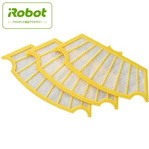 18152 iRobot 交換用フィルター(3枚セット) ルンバ630番台・620番台・500シリーズ専用 [18152フイルタ]