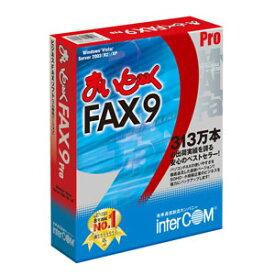 まいとーく FAX 9 Pro インターコム ※パッケージ版