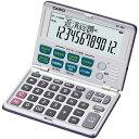BF-480 カシオ 金融電卓 12桁 [BF480N]【返品種別A】